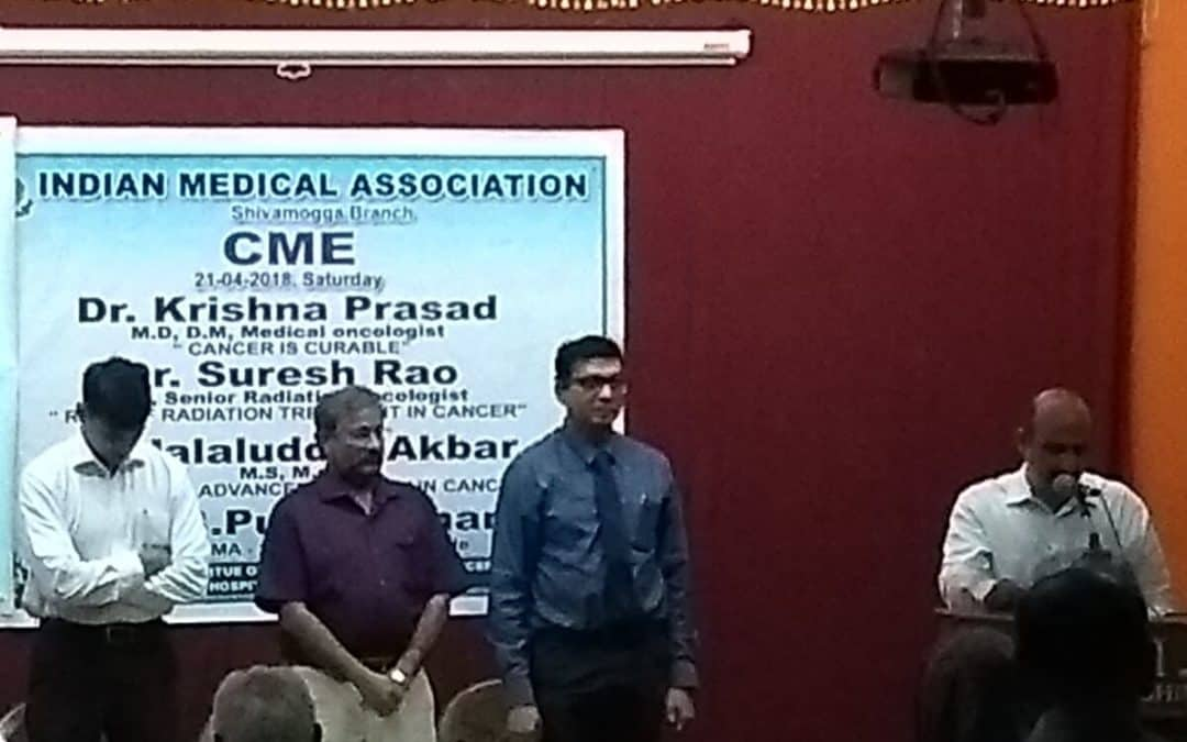 CME program at Shimoga