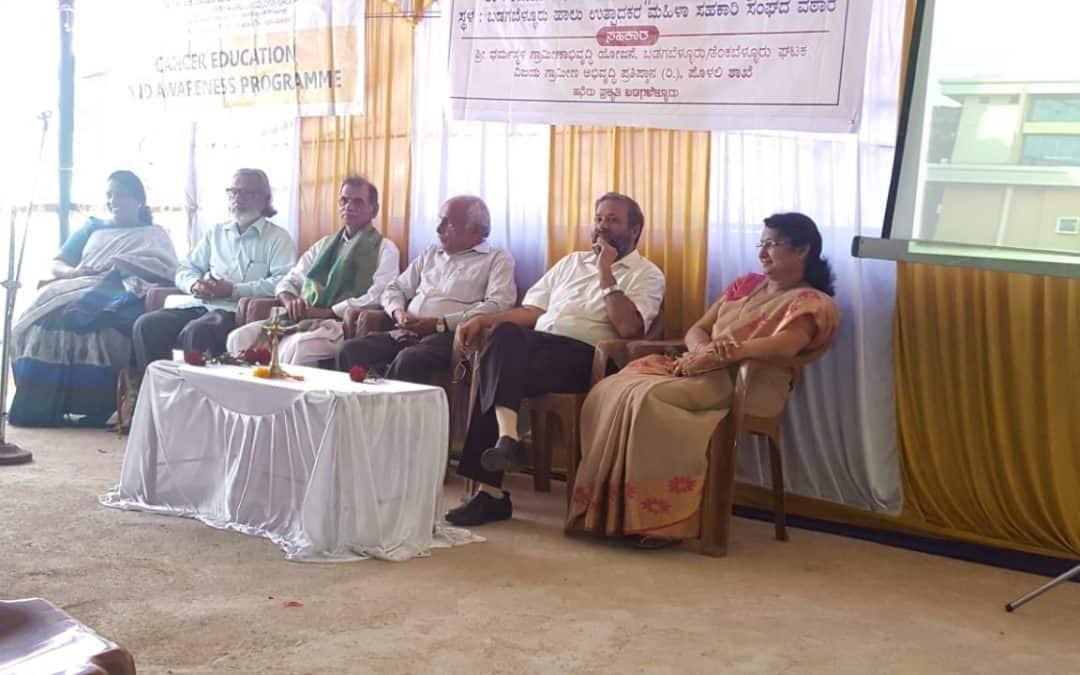 Cancer Awareness talk, and oral and breast screening camp at Badagabellur