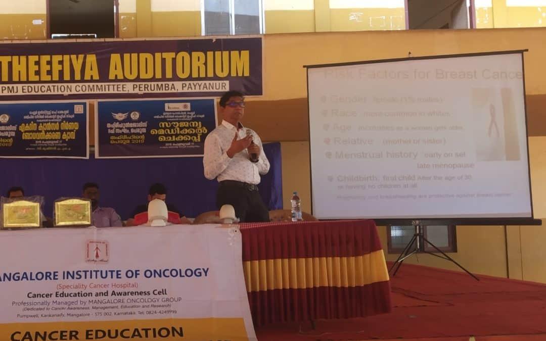 Cancer awareness programme at Payyanur