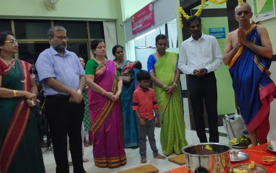 Ayudha Pooja celebrations at MIO