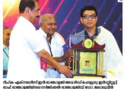 Award for MIO Director