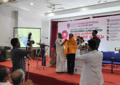 Launching of the MIO Kerala health scheme